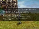 blog05122510.jpg