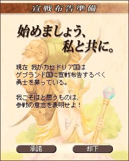 blog06012802.jpg