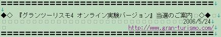 blog06052401.jpg
