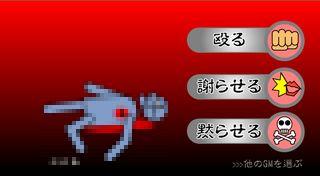blog06060701.jpg