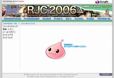 blog08050101.jpg