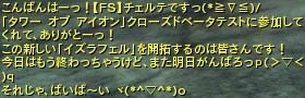 blog09061312.jpg