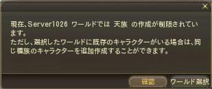 blog09061602.jpg