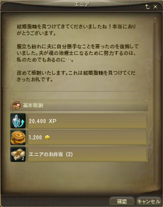 blog09062007.jpg