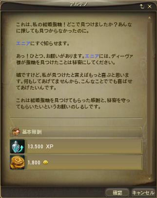 blog09062008.jpg